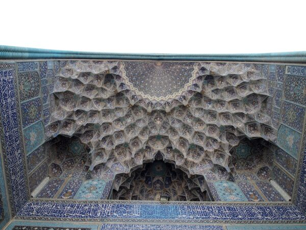 Discussing Islamic Art, Aesthetics, and Visuality